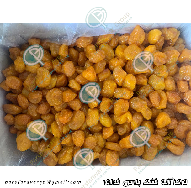 dried plums price